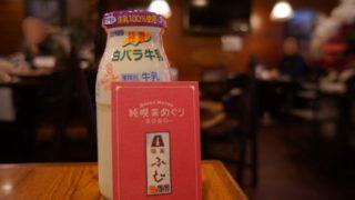 純喫茶ふじのオリジナルコレクションカード