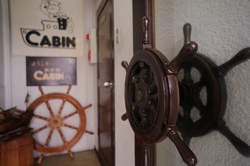 珈琲艇キャビンの扉