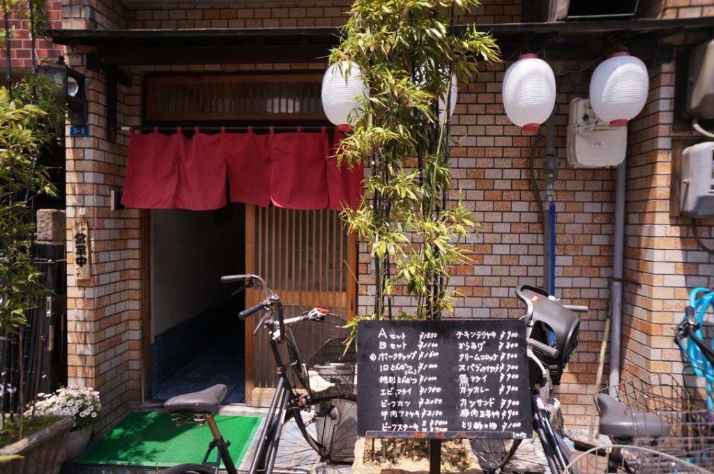 新富士本店の外観