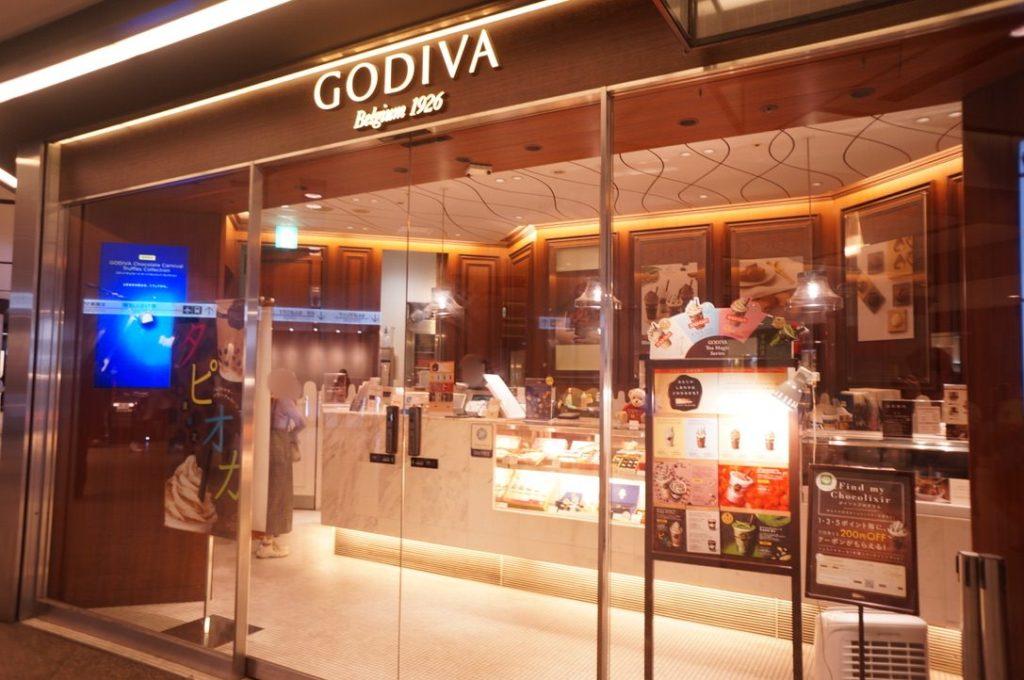 ゴディバの外観