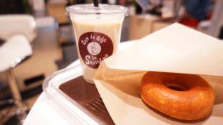 靖一郎豆乳のドーナツと豆乳ドリンク