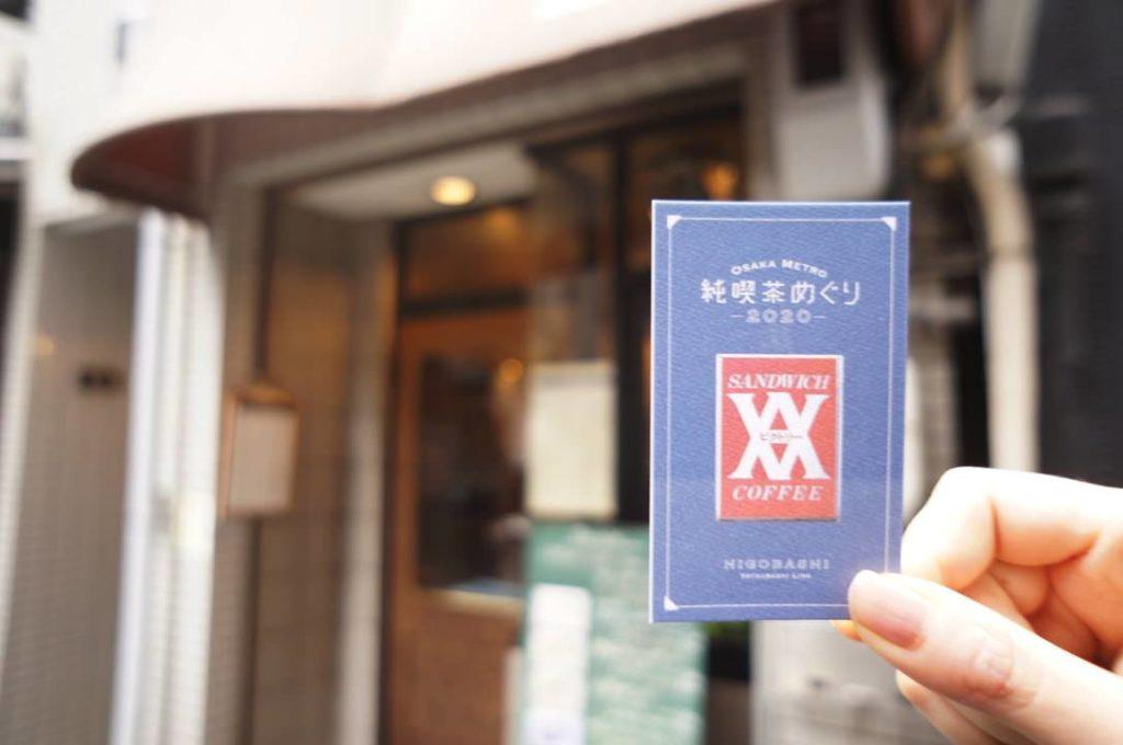 ビクトリーのオリジナルコレクションカード