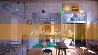 映えるお店の写真