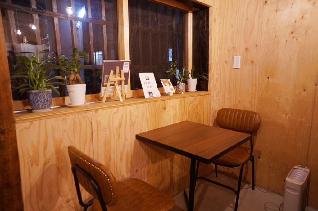 書肆喫茶moriの店内