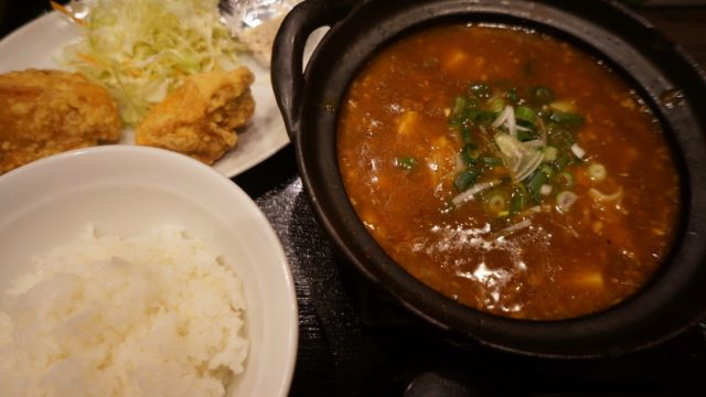 浜やんの麻婆豆腐