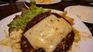 ザ・バーグのチーズハンバーグ