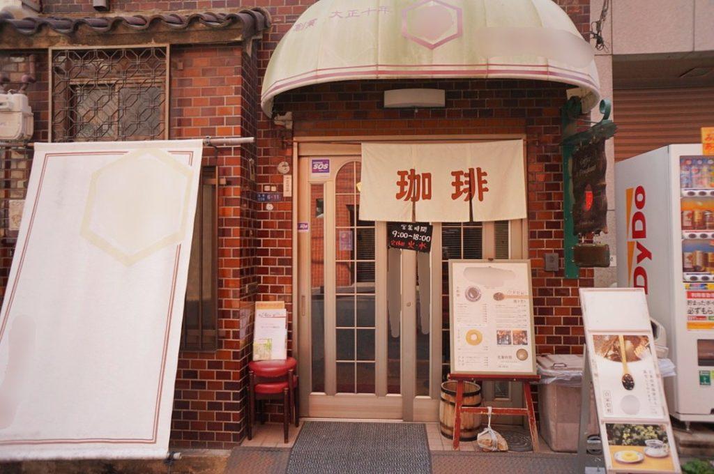 平岡珈琲店の外観