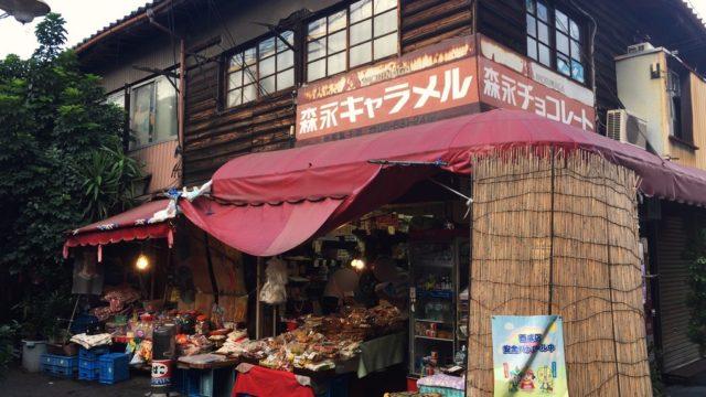 辻田菓子店さんの外観