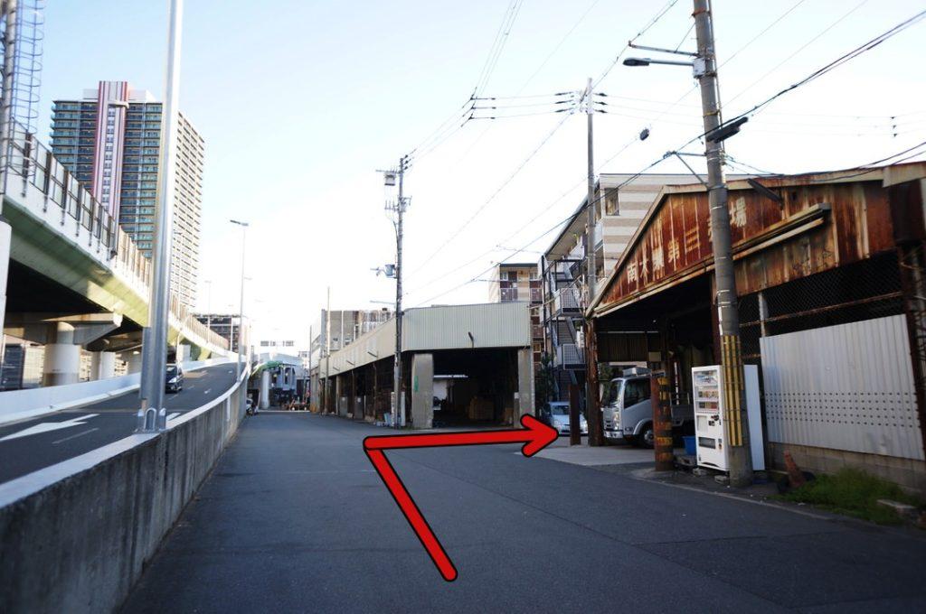 浪芳庵(難波本店)への行き方