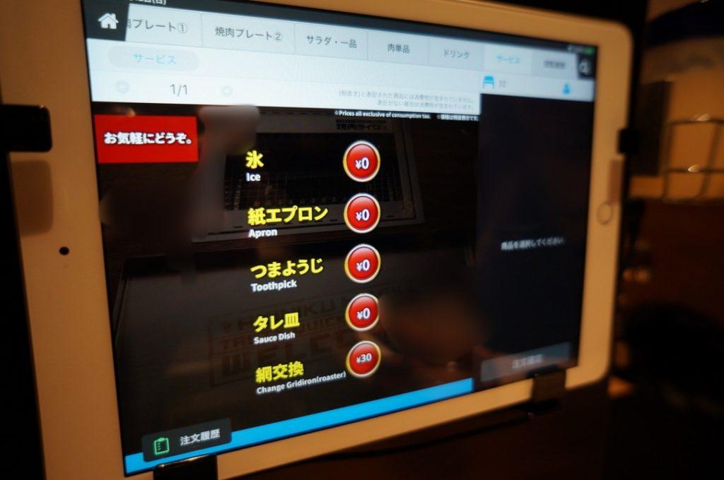 焼肉ライク天満橋店のメニュー・料金