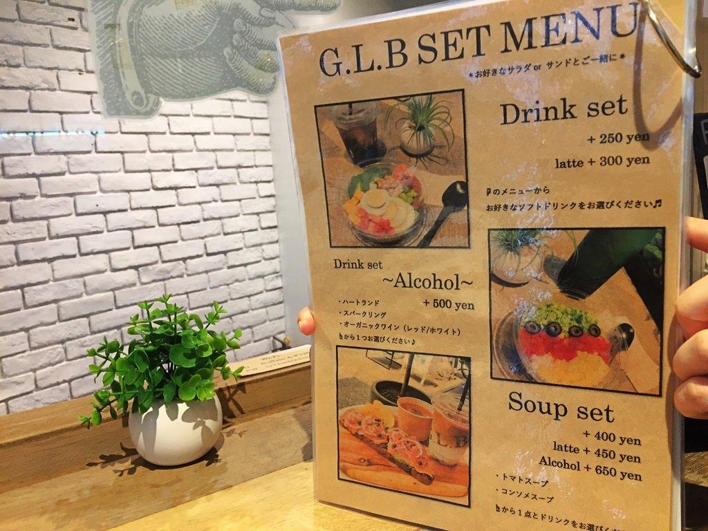 GLB(グリーンライフビギニング)のメニュー・料金