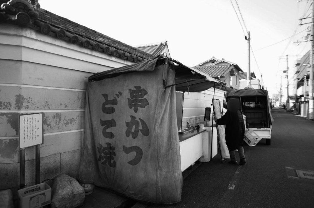 串かつ武田の外観