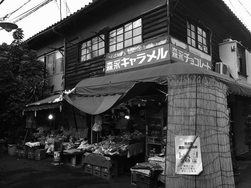 辻田菓子店の外観