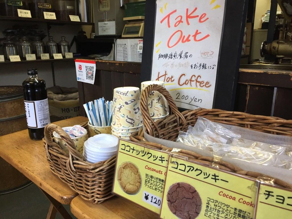 ヤマワキコーヒーのメニュー・料金