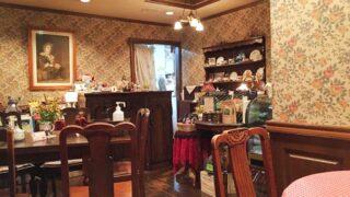 ティールーム茶藦の店内