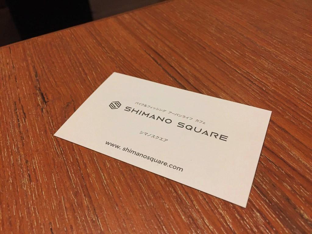 シマノスクエアのショップカード