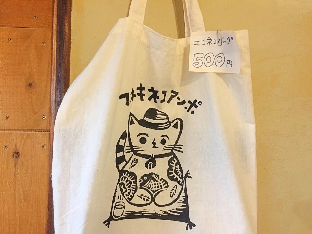招き猫餡舗さんのエコバッグ