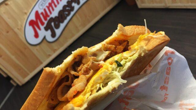 マミーズトーストサンドの韓国トースト
