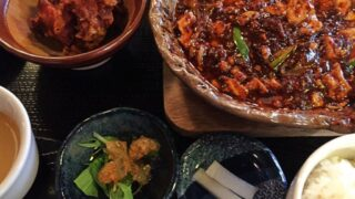 サカホンキッチンの麻婆豆腐定食