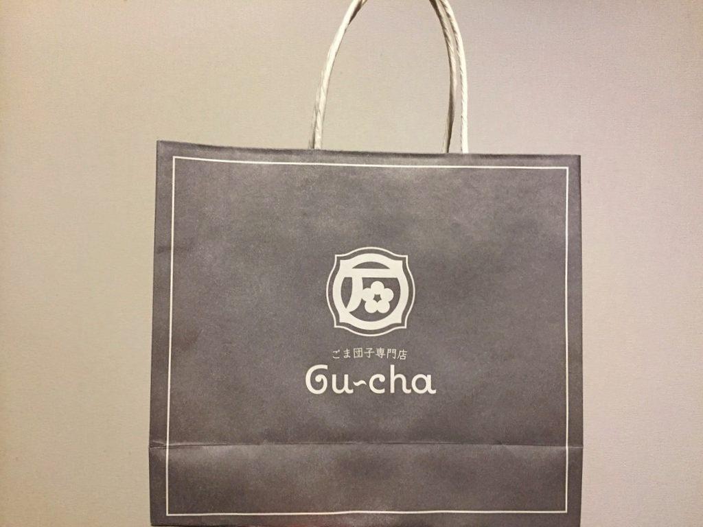 ぐーちゃのショッピングバッグ