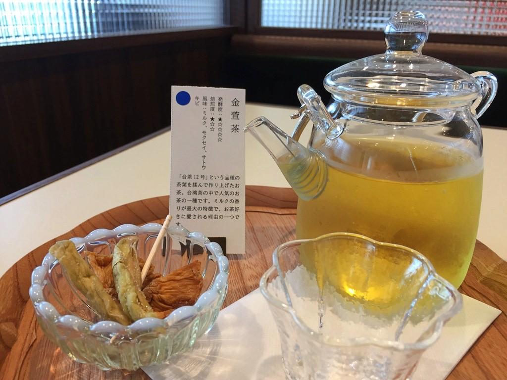 ウーロンマーケットの金萱茶