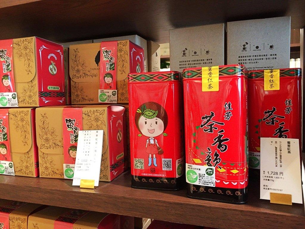 ウーロンマーケットの紅茶缶