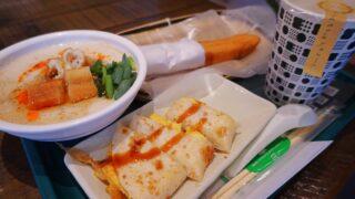 台湾朝食専門店ワナマナの鹹豆漿セット